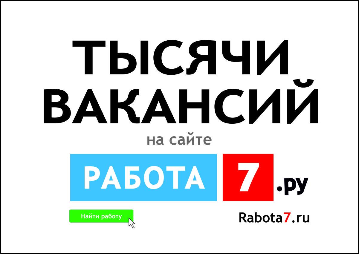 Казань свежие вакансии от прямых работодателей сварщика объявления куплю квартиру в рязани